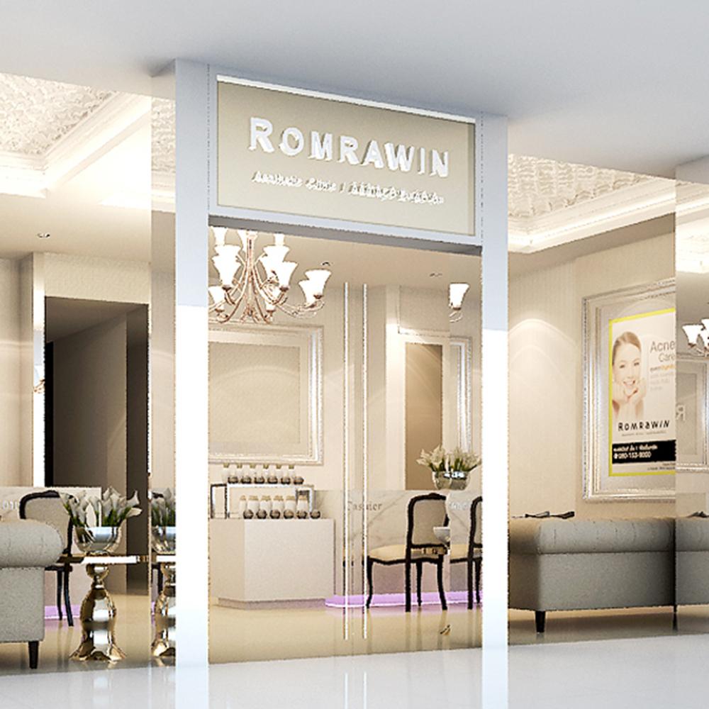 Romrawin Clinic Future Park